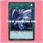 RC02-JP044 : Twin Twisters / Twin Twister (Super Rare) thumbnail 1