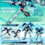Gundam 00 Diver (HGBD) thumbnail 2