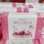 BELINTA by secret me อาหารเสริมบำรุงผิว เบลินต้า บรรจุ 15ซอง thumbnail 1