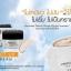 แพ็คเกจใหม่ EVE's Perfect UV Sun Cream SPF 50 PA+++ กันแดดอีฟส์ thumbnail 2