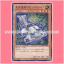 REDU-JP009 : Chronomaly Mayan Machine (Common) thumbnail 1