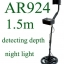 MD02-เครื่องตรวจจับโลหะ เครื่องตรวจหาโลหะ Underground Metal Detector AR924+ thumbnail 1