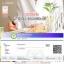 COSEN By VEEO โคเซ่น อาหารเสริมที่ช่วยในการควบคุมน้ำหนัก ขนาดบรรจุ 10แคปซูล thumbnail 4