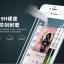 (039-085)ฟิล์มกระจก iPhone 6 4.7นิ้ว รุ่นปรับปรุงนิรภัยเมมเบรนกันรอยขูดขีดกันน้ำกันรอยนิ้วมือ 9H HD 2.5D ขอบโค้ง thumbnail 11