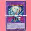 SHVI-JP048 : Lunalight Lio Dancer / Moonlight Lio Dancer (Ultra Rare) thumbnail 1