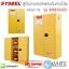 ตู้เก็บสารเคมีสำหรับเก็บสารไวไฟ Safety Cabinet|Flammable Cabinet (45Gal/170L) รุ่น WA810450 thumbnail 1