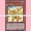 GAOV-JP025 : Hieratic Dragon of Sutekh (Super Rare) thumbnail 1