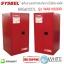ตู้เก็บสารเคมี ป้องกันการสันดาป ระเบิด สำหรับเก็บของเหลวไวไฟ Safety Cabinet|Combustible Cabinet (60Gal/227L) รุ่น WA810600R thumbnail 1