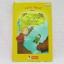 หนังสือนิทานเรื่อง Two Good Friends ของ Robin thumbnail 1