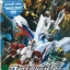 Ultra Galaxy The Movie : Killer The Beatstar / อลุตร้าแมนซีโร่ ภาคพิเศษ คิลเลอร์ เดอะ บีทสตาร์ thumbnail 1