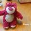 (151-289)เคสมือถือ HTC One A9 เคสพลาสติกใสดิสนีย์หมีตุ๊กตาสตรอเบอร์รี่ thumbnail 1