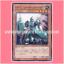 REDU-JP007 : Heroic Challenger - Swordshield (Common) thumbnail 1