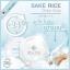 Mana Skincare Sake Rice Detox Soap สบู่ข้าวสาเกญี่ปุ่น ขนาด 70กรัม thumbnail 4