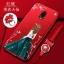 (587-014)เคสมือถือซัมซุง Case Samsung J7+/Plus/C8 เคสนิ่มแฟชั่นลายผู้หญิงขอบเพชร thumbnail 3