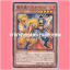 CBLZ-JP026 : Brotherhood of the Fire Fist - Snake / Majestic Flame Star - Snarin (Common) thumbnail 1