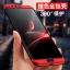 (025-1058)เคสมือถือ Case Huawei Honor View 10 เคสคลุมรอบป้องกันขอบด้านบนและด้านล่างสีสันสดใส thumbnail 2