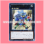 DS14-JPM30 : Gear Gigant Cross / Gear Gigant X (Ultra Rare) thumbnail 1