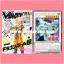 V Jump May 2018 + VJMP-JP146 : Shooting Riser Dragon (Ultra Rare) thumbnail 1