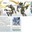 Gundam Jiyan Altron (HGBD) thumbnail 7