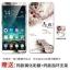 (025-1045)เคสมือถือ Case Huawei Enjoy 7S เคสนิ่มลายการ์ตูนหลากหลาย พร้อมฟิล์มกันรอยหน้าจอและแหวนมือถือลายการ์ตูนเดียวกัน thumbnail 11
