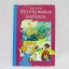 หนังสือนิทานเรื่อง The Little Mermaid - Goldilocks (2 เรื่องในเล่มเดียว) thumbnail 1