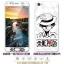 (025-1069)เคสมือถือวีโว่ Vivo V5 Plus/X9 เคสนิ่มลายการ์ตูนหลากหลาย พร้อมฟิล์มหน้าจอลายการ์ตูนเดียวกัน thumbnail 14