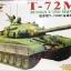 1/48 T-72M1 thumbnail 1