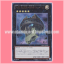 REDU-JP043 : Number 33 - Chronomaly Machu Mech (Ultra Rare) thumbnail 1