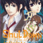 Shut down รักนี้ไม่มีจริง โดย สายลมเปรย thumbnail 1