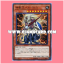 ST18-JP010 : Beast King Barbaros / God Beast King Barbaros (Common) thumbnail 1