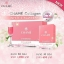 Chame Collagen โฉมใหม่ ชาเม่คอลลาเจน สตรอเบอร์รีสีขาว บรรจุ 30 ซอง(กล่องใหญ่) thumbnail 1