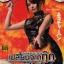 Chinese Kitty : เปลี่ยนจากกุ๊กมาเป็นกิ๊ก thumbnail 1