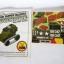 Tyco Super Blocks-ADVENTURE Military Series-Field Tank thumbnail 5