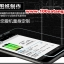 (039-048)ฟิล์มกระจก Huawei Honor 6 รุ่นปรับปรุงนิรภัยเมมเบรนกันรอยขูดขีดกันน้ำกันรอยนิ้วมือ 9H HD 2.5D ขอบโค้ง thumbnail 3