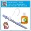 สายสวนปัสสาวะใช้ซ้ำ Self Catheter thumbnail 4