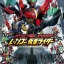 Masked Rider OOO - Den-O - All Riders: Let's Go Kamen Riders (บรรยายไทยเท่านั้น) thumbnail 1