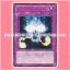 EXVC-JP065 : Chaos Infinity (Rare) thumbnail 1