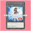 ST18-JPT02 : Token (Jaden - OCG 20th Anniversary) (Common) thumbnail 1