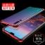 (719-002)เคสมือถือ Case Huawei P20 Pro เคสนิ่มใสกันกระแทก 3D เลเซอร์ thumbnail 4