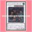 EXVC-JP037 : Junk Berserker (Ultimate Rare) thumbnail 1