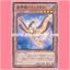 JOTL-JP020 : Bujingi Crane / Bujingi Habakiri (Common) thumbnail 1
