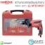สว่านกระแทก พร้อมกล่องอุปกรณ์เสริม รุ่น MT814KSP ยี่ห้อ Maktec (JP) Hammer Drills thumbnail 1
