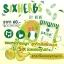 สมุนไพรดีท็อก Six Herbs by meme แพ็คเกจใหม่ thumbnail 5