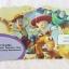 หนังสือนิทาน Toy Story 3 - Buzz Lightyear thumbnail 2