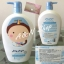 Baby Bright Goat Milk&Collagen Body Lotion 750 ml. thumbnail 1