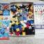 ตัวต่อพัฒนาสมอง LaQ Yoshiritsu Japan ชุด Beetle thumbnail 2