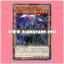 DBDS-JP004 : Vampire Grimson (Normal Parallel Rare) thumbnail 1