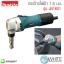 กรรไกรไฟฟ้า 1.6 มม.(16Ga) รุ่น JN1601 ยี่ห้อ Makita (JP) NIBBLER 550 W thumbnail 1
