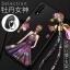 (388-119)เคสโทรศัพท์มือถือหัวเว่ย Case Huawei P20 Pro เคสนิ่มแฟชั่นลายผู้หญิงพร้อมเชือกคล้องมือ thumbnail 3
