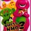 Barney: Guess Who? & Sweet Treats: Best In Show & The Chase-ใครเอ่ยและแบ่งปัน ประกวดสุนัขและคิดแตกต่าง thumbnail 1